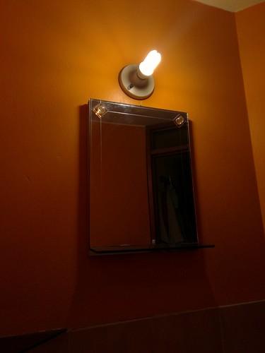 Pedimos a la luz una imagen...