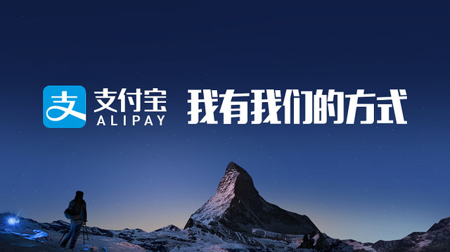 zhifubao_logo