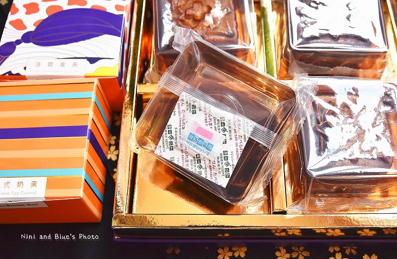 歐華酒店中秋月餅禮盒伴手禮06