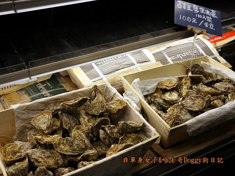 上引水產09生鮮超市