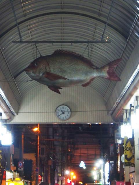 黑門市場的裝飾 - 某種魚3