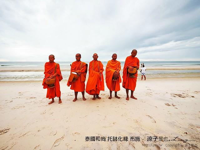 泰國和尚 托缽化緣 布施 13