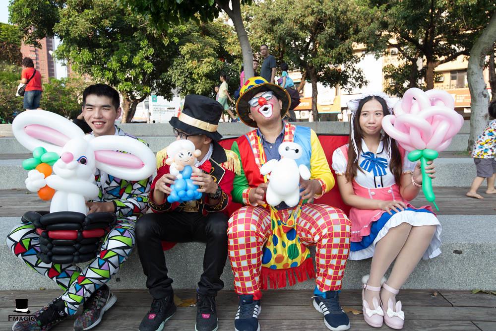 【魔術師法拉利】魔術表演 / 氣球魔術演出 / 氣球布置 / 生日派對氣球 / 特技表演 / 雜耍表演