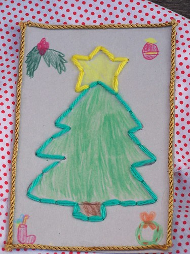 Christmas Tree Lacing Card