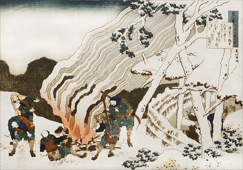 Hokusai au musée Guimet by dalbera
