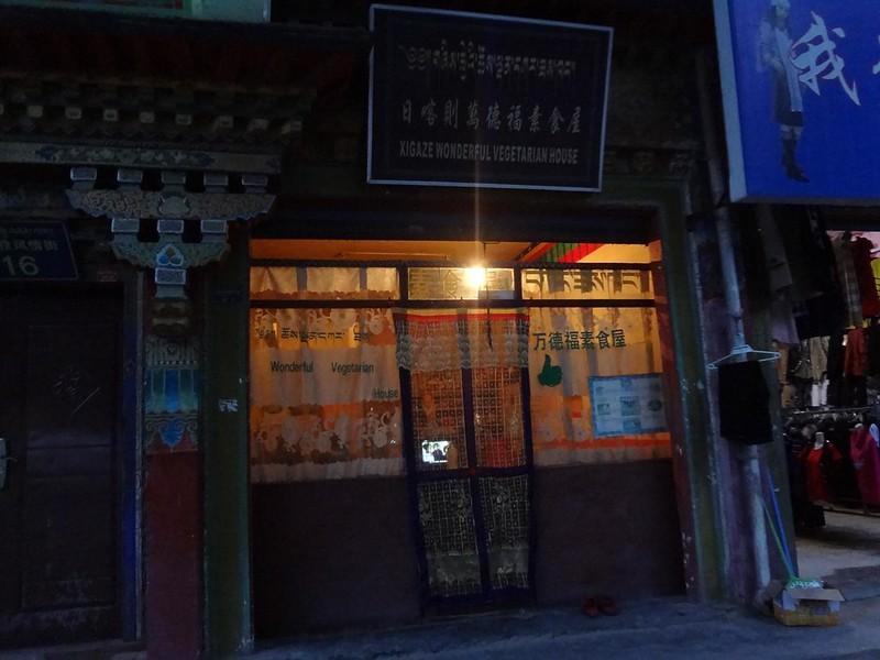 Restaurante Vegetarian em Shigatse Tibete