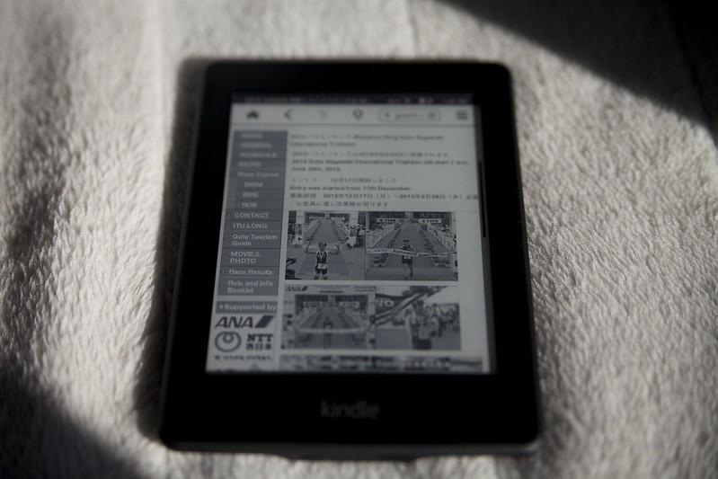 2012-12-25 クリスマスですし…Kindleはいかがでしょうか…?