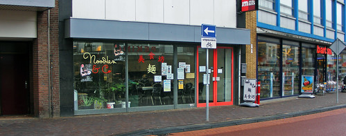 Noodles & Co in Eindhoven
