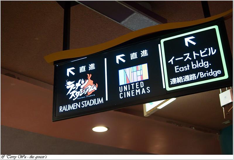 櫛田神社&川端商店街&博多運河城拉麵競技場   (18)