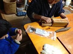 削りたて鰹節 2013/1/1
