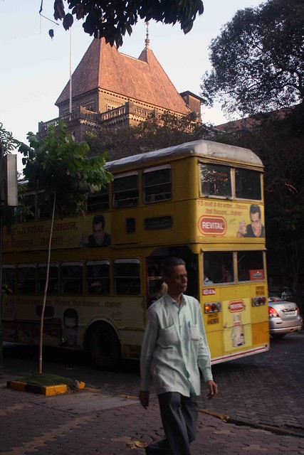 City Travel – 2012-2013, Andheri East