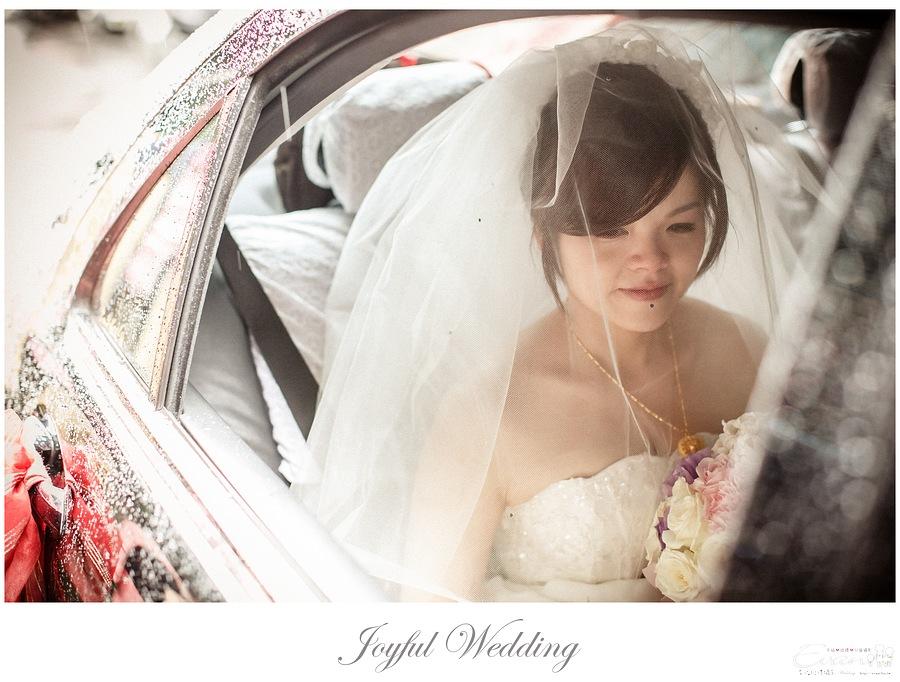 宗穆 & 媜妮 婚禮紀錄_00078