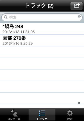 2013-01-18 12.48.59