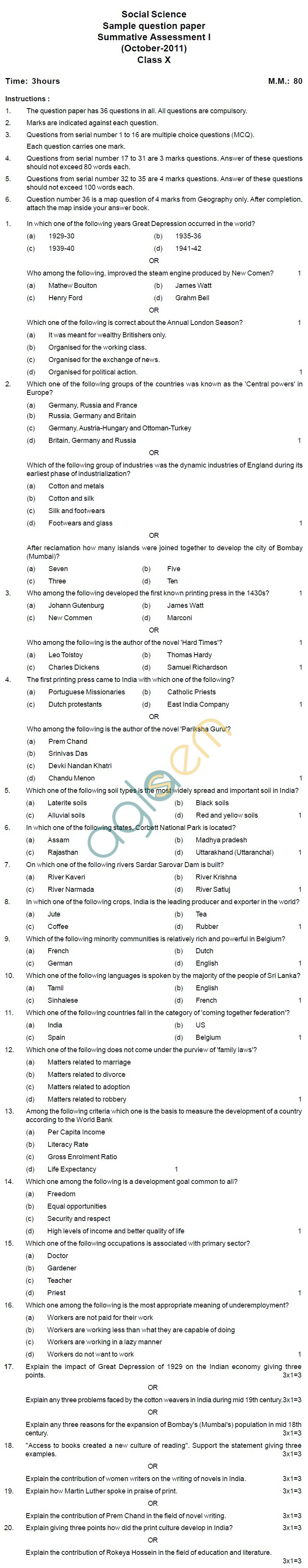 CBSE Board Exam 2013 Sample Papers (SA1) Class X - Social Science