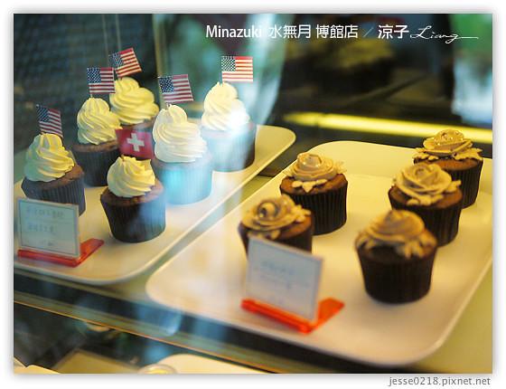 Minazuki  水無月 博館店 20