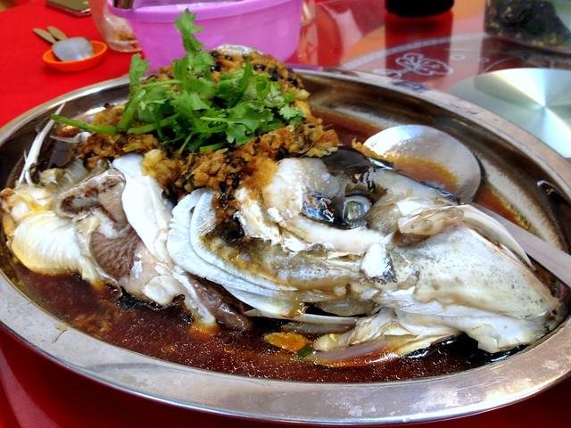 Steam Fish Head with Black Bean Sauce
