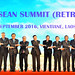 29th ASEAN Summit (Retreat)