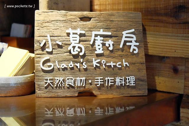 29534103730 8feb68a676 z - 小葛廚房 Glady's Kitchen:優質空間的早午餐店,餐點以手作漢堡為主,鄰近水湳市場和美國學校