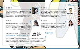 Web Designing (ウェブデザイニング) 2013年 01月号