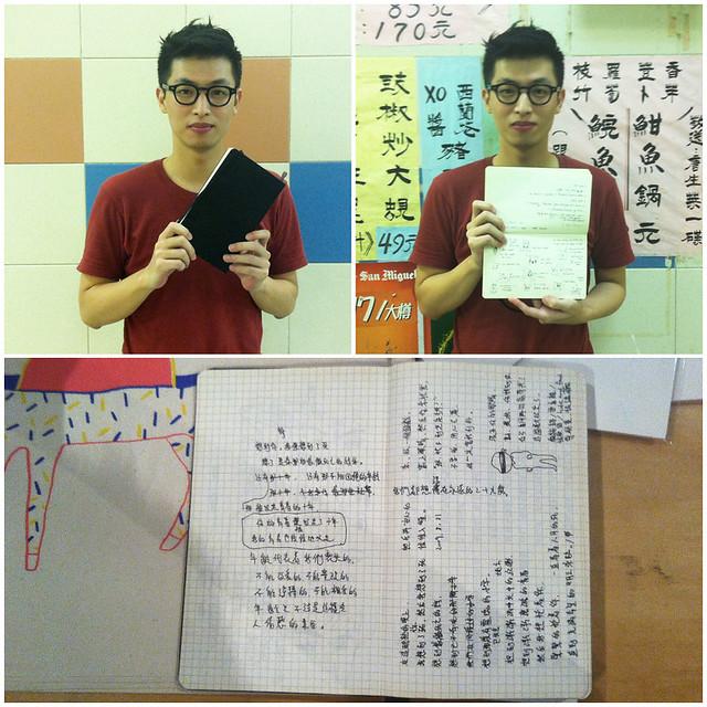 The Latest Status of Ng Ngai Chung