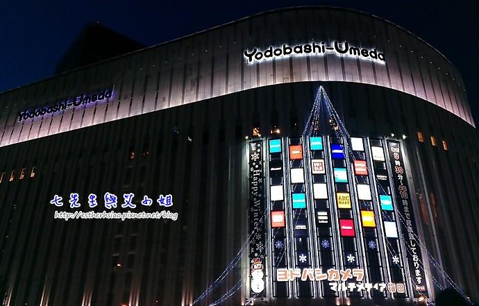 1 梅田(Yodobashi-Umeda)超大電器賣場