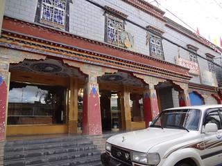 Alojamento em Shigatse Tibete