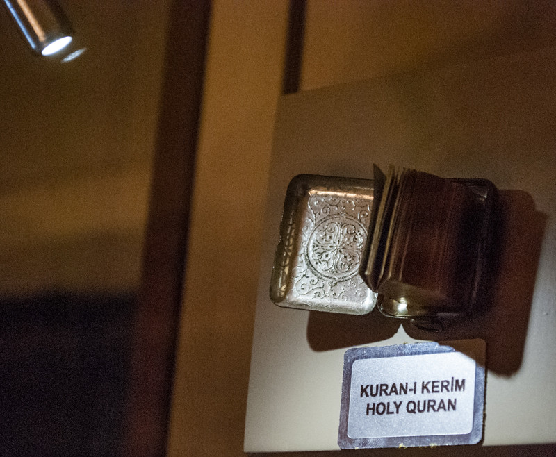 Miniature The Holy Quran DSC_4332