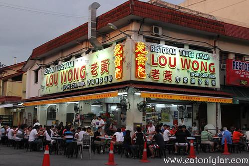 Restoran Tauge Ayam Lou Wong, Ipoh