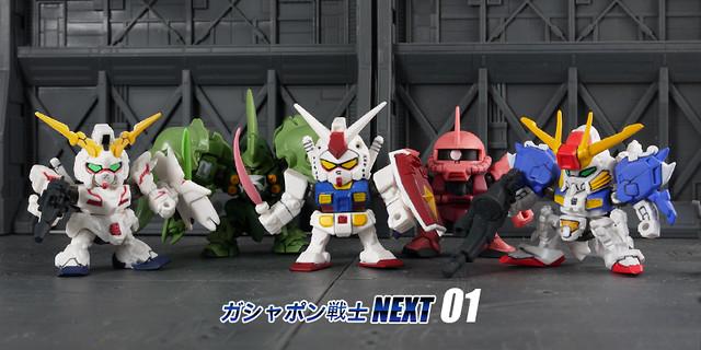 ガシャポン戦士NEXT 01