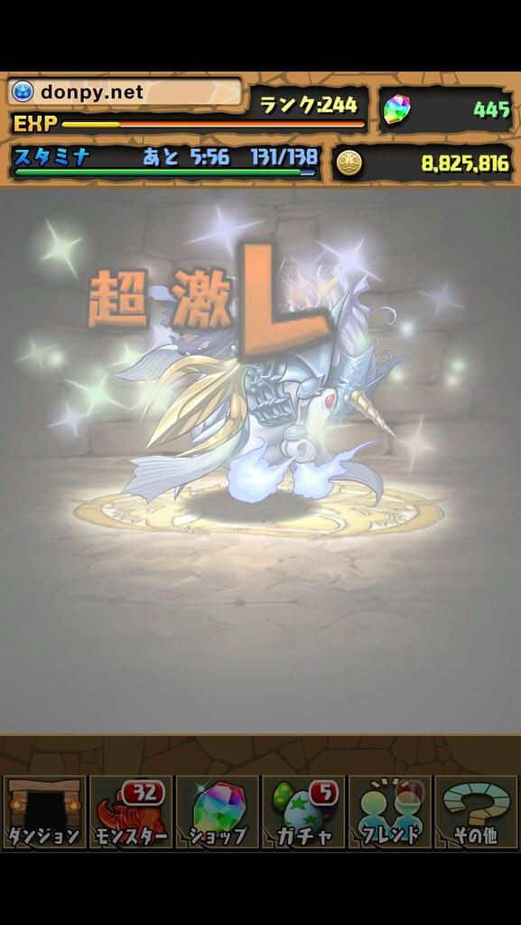 20121231190458