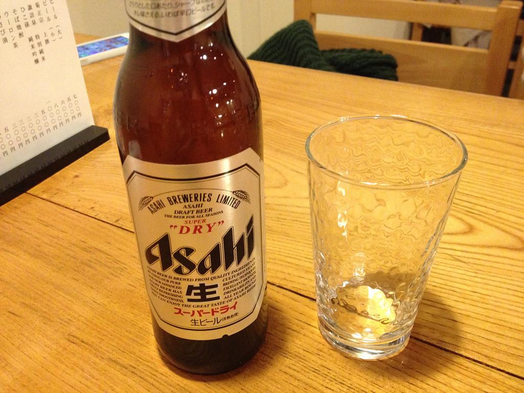 azumabashi yabusoba