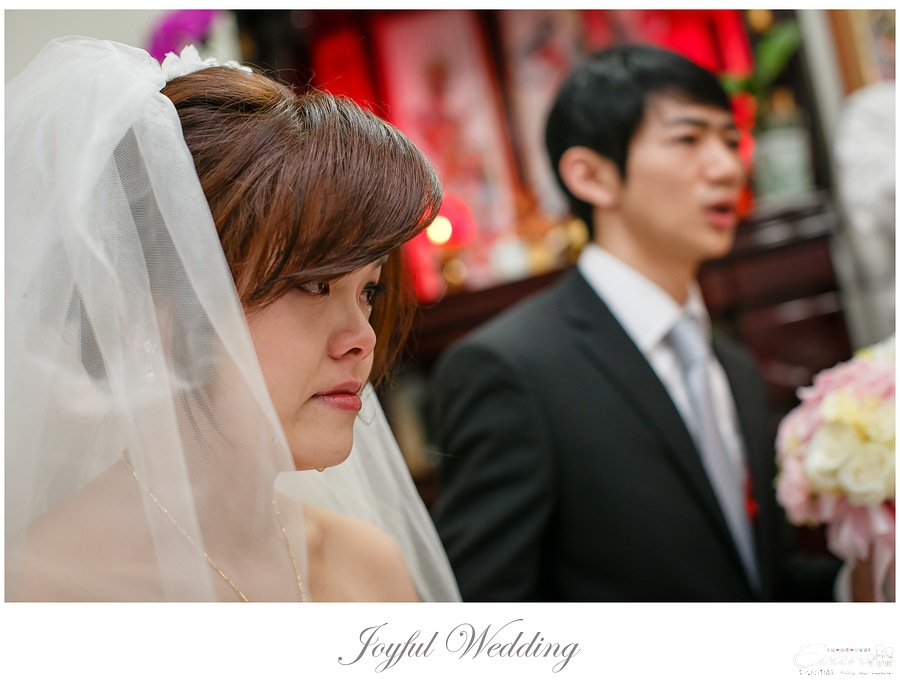 宗穆 & 媜妮 婚禮紀錄_00067