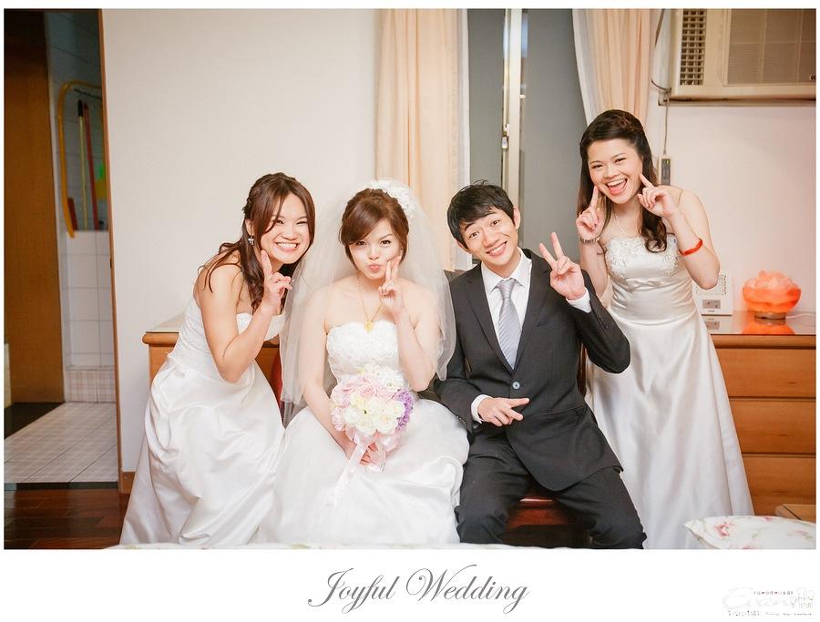 宗穆 & 媜妮 婚禮紀錄_00109