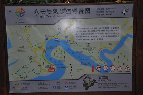 永安景觀步道地圖