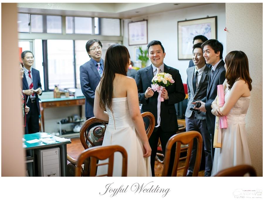 世貿三三 婚禮記錄 小朱爸_0030