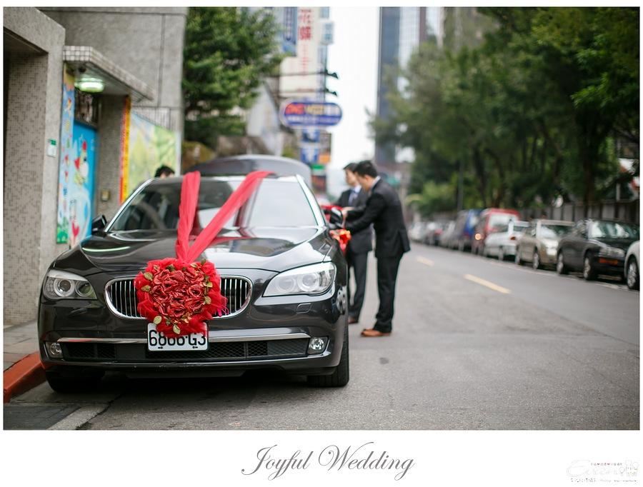 世貿三三 婚禮記錄 小朱爸_0007