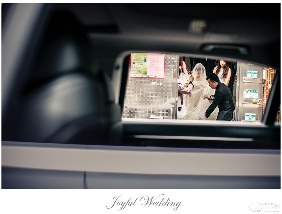 世貿三三 婚禮記錄 小朱爸_0056