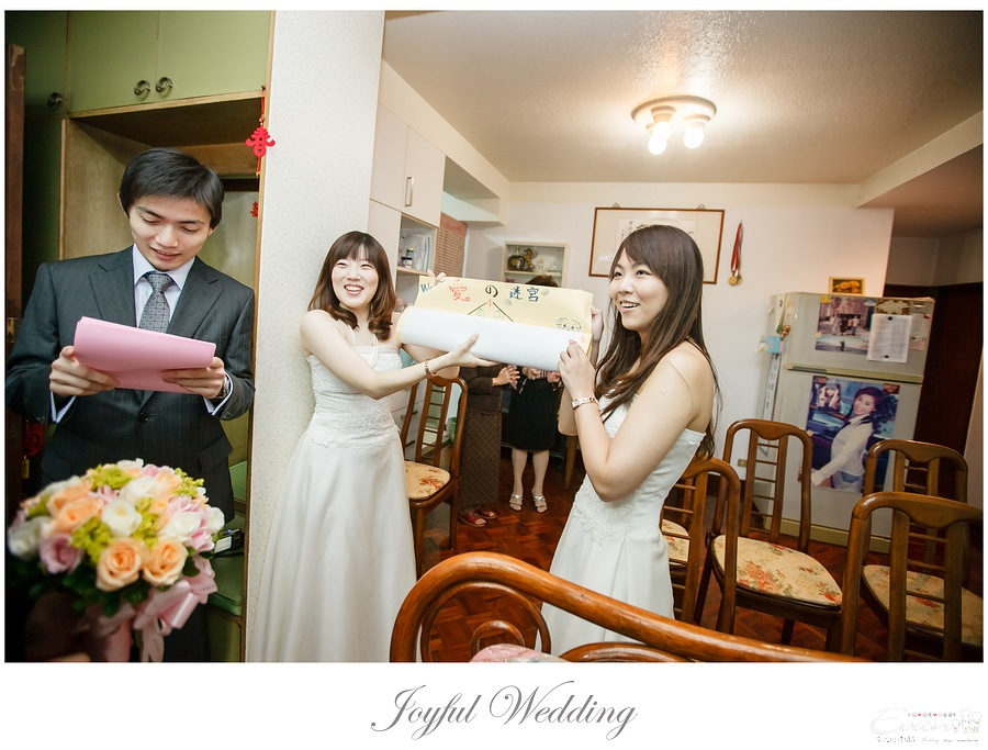 世貿三三 婚禮記錄 小朱爸_0031