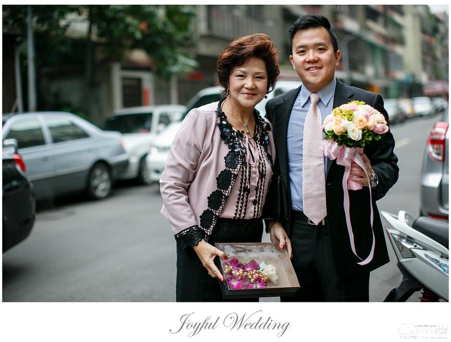 世貿三三 婚禮記錄 小朱爸_0017