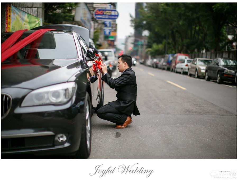 世貿三三 婚禮記錄 小朱爸_0006