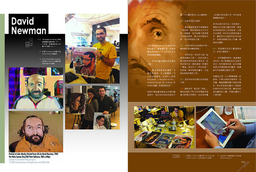 Pages 5-6 David Newman feature - MacToday Taiwan 01-01-2013 by DNSF David Newman
