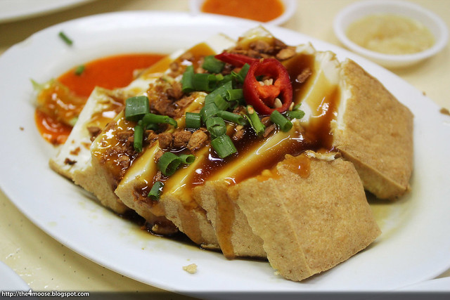 Tiong Bahru Boneless Hainanese Chicken Rice - Signature Tofu