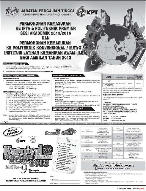 Iklan Permohonan UPU 2013