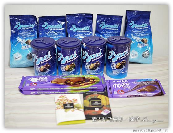 義大利 巧克力 1