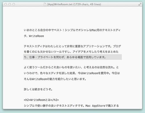 writeroom_mac003