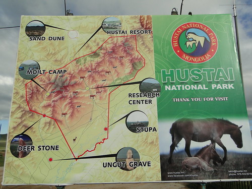 Hustai National Park