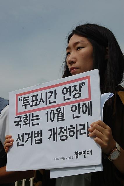 2012_투표권보장공동행동