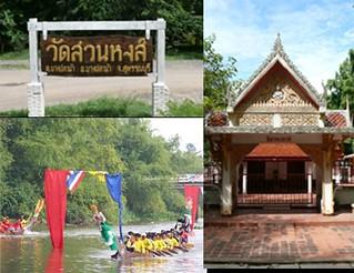 Saraburi guide_020