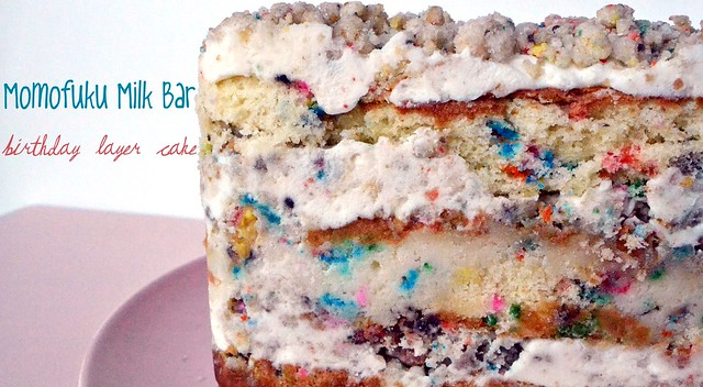 momofuku milk bar birthday layer cake