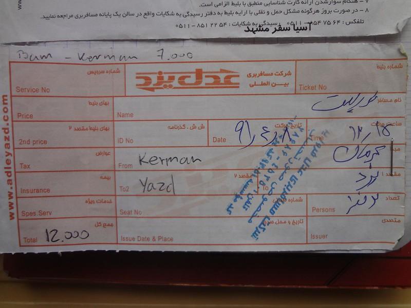 Bilhete de autocarro Kerman - Yazd